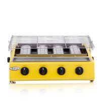 特缤214烧烤炉家用燃气烧烤炉户外便携商用烤肉炉烤鱼炉烤生蚝炉