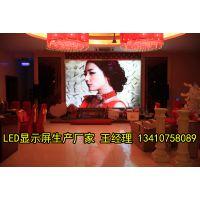 led显示屏电子屏广告屏能做的工厂价格是多少