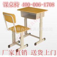 厂家直销学校课桌椅 折叠多媒体培训桌椅 双人阶梯椅400-006-1708