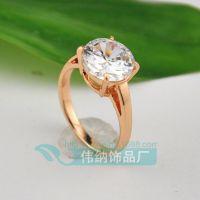 A6031 韩版18K真金钻戒 时尚贵族个性宝石戒指 简约情侣结婚戒指