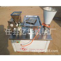 新型大型全自动饺子机、仿手工饺子机、包制多功能饺子机