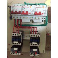 芬隆品牌配电箱-订做成套配电箱-广州特价