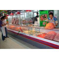 供应生鲜冷藏柜 冷鲜柜 鲜肉冰柜 猪肉保鲜柜 海鲜冷柜