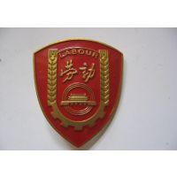 天河定做企业徽章定做活动勋章设计logo证章