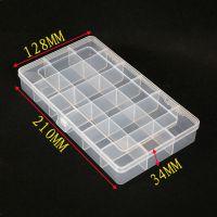 可供应 固定式 18格盒子塑料 分格元件盒带盖SH-8107