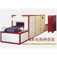 厂家促销定做兴强牌30KW 900℃玻璃退火陶瓷烤花网带式电炉