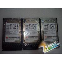 原装华为ST600MM0006 600G SAS 10K 2.5 希捷服务器硬盘02310KPU