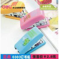 得力12# 迷你订书机0303 可爱卡通韩国创意小号装订器 带起钉功能