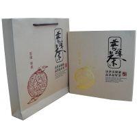 北京包装盒厂家北京包装盒定制北京包装盒设计
