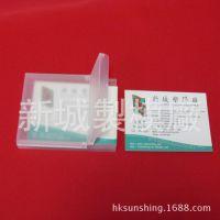 塑料信用卡盒模具 名片盒模具 专业模具生产塑胶厂