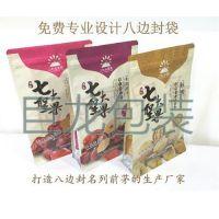 潮州铝箔袋、铝箔袋包装(图)、铝箔袋价格