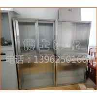 器械柜 明装1700*900*350 手术室器械柜 不锈钢器械柜 药品器械柜