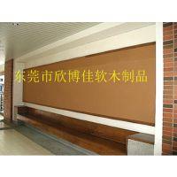 常州创意壁饰软木照片墙