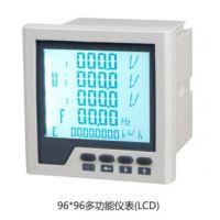 CH2000CA-D11M1 智能电力监测仪液晶