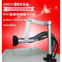 梭织与针织缝纫固定性剪线 吸尘装置剪线机