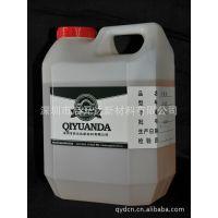 QIYUANDA UP-105 现货供应 丝印 UP胶水 油性压敏胶 丝印铭牌UP胶