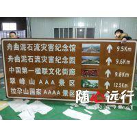 西安交通路牌,三角警示牌,道路设施牌交通反光标牌制作厂家找阳光西安标牌厂