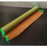供应绿网双面胶35cm*2.6m纸箱印刷贴版专用