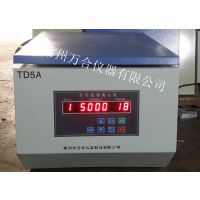 供应万合仪器 800台式小离心机 6*20ml 4000转 实验室专用低速离心机