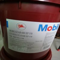 美孚Mobil424液力传动油