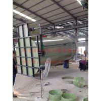 商祺厂家生产供应 玻璃钢脱硫塔 玻璃钢酸雾净化塔 玻璃钢净化塔