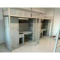 天津办公家具 上床下桌组合床单双人高低床学生公寓床上下铺员工宿舍双层铁床架