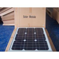 120W家庭小型太阳能电池板生产厂家