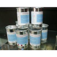 玛莱宝耐酒精玻璃油墨耐汽油油墨供应