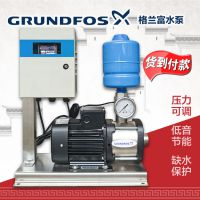 Grundfos格兰富CM3-5I不锈钢变频增压泵全自动家用自来水恒压加压泵静音耐用