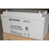 汇众蓄电池电子有限公司-销售部