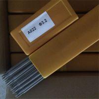 晶鼎焊条E2209-16双相不锈钢焊条e2209超低碳不锈钢