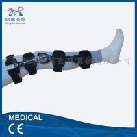 铭瑞 厂家直销可调式膝关节固定矫形支具 适用膝关节骨折脱位韧带损伤