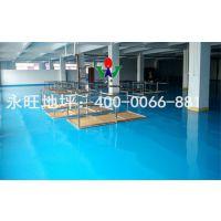 珠海地板漆厂家400-0066-881
