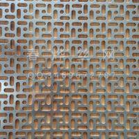 供应不锈钢冲孔网|幕墙装饰网|图案冲孔网