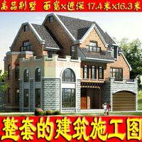 现代风格大气中空三层新农村房屋设计图17.4x16.3米