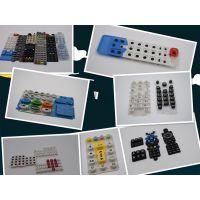 天乐硅橡胶制品厂 硅胶按键