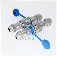 IP67延长线对接防水连接器 2 3 4 5 7 9芯 大电流防水连接器厂家