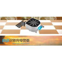 手机充电器加工厂家-手机充电器供应商-深圳雅博塑胶制品公司