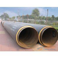 保温钢管供应商 螺旋钢管厂家 螺旋焊管