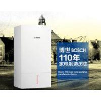 上海博世采暖热水炉维修BOSCH地暖炉维修