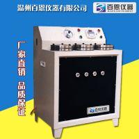 温州百恩仪器专业制造 YT1007型电动防水材料不透水仪-免费送货