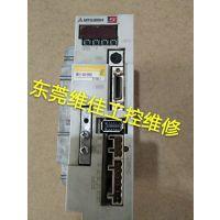 东莞樟木头MR-E-40A-KH003三菱伺服器维修电话