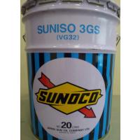 原装正品太阳牌SUNISO3GSD冷冻油太阳3GSD冷冻油全国发货热销