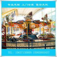蓝海的传说之风筝飞行游乐设备厂家定制 华亿游乐逍遥水母同款 趴着玩的设施