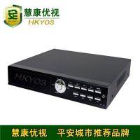 16路硬盘录像机 监控主机 16路DVR 网络监控 免设置 一键上网手机
