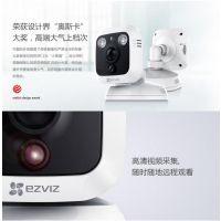 海康威视网络摄像头萤石C1 ip camera 130高清监控WIFI无线摄像机