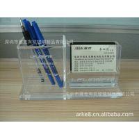 供应亚克力展示盒 名片盒 透明多层收纳用品亚克力盒子