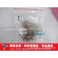 MLG4448 50-100k 4MM光敏电阻