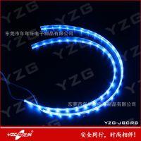 酒店KTV专用装饰灯条 节能防水LED灯带 各类高档礼品装饰灯条