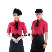 重庆快餐工作服定做,重庆时尚餐厅工作服定制